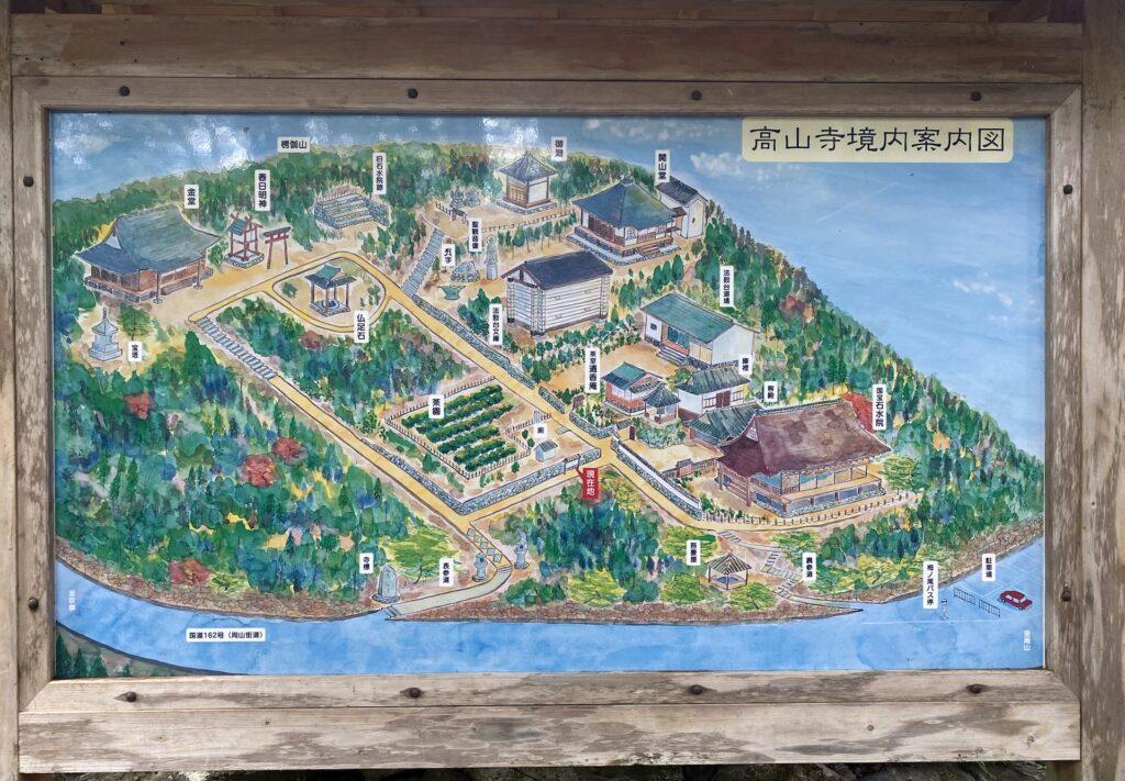 高山寺境内案内図